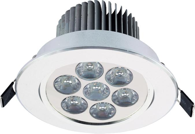 DOWNLIGHT LED VII SILVER 6823, 4000K, 700-770lm