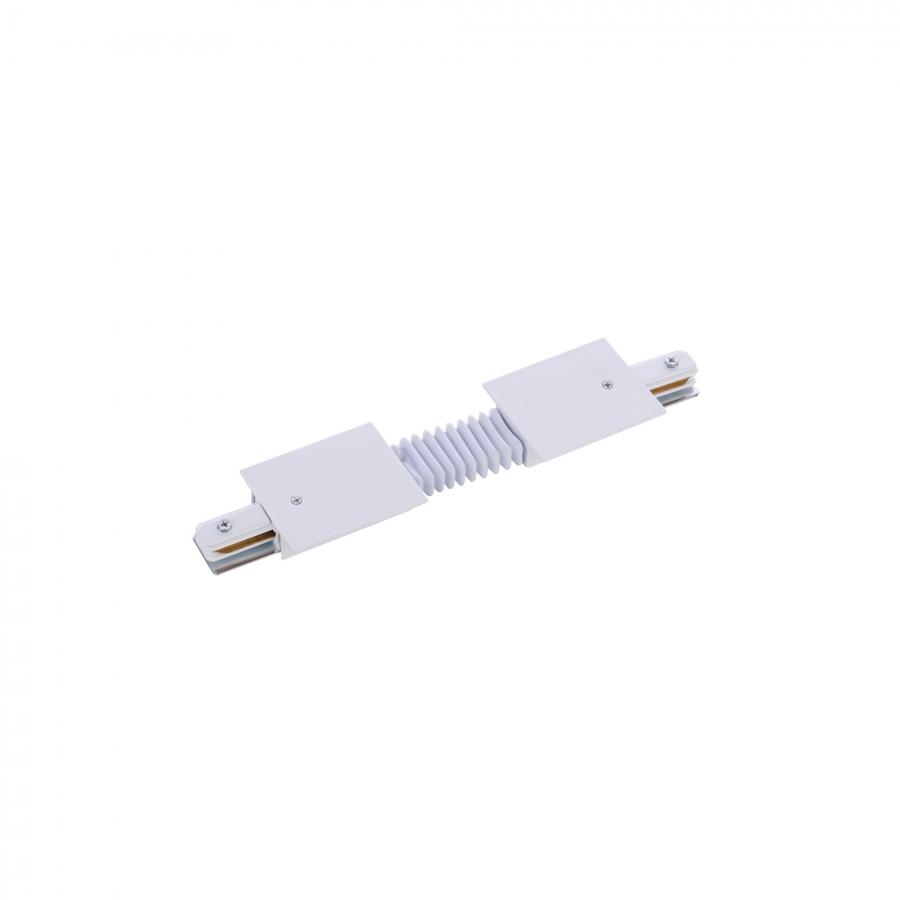 PROFILE RECESSED FLEX CONNECTOR WHITE 8384