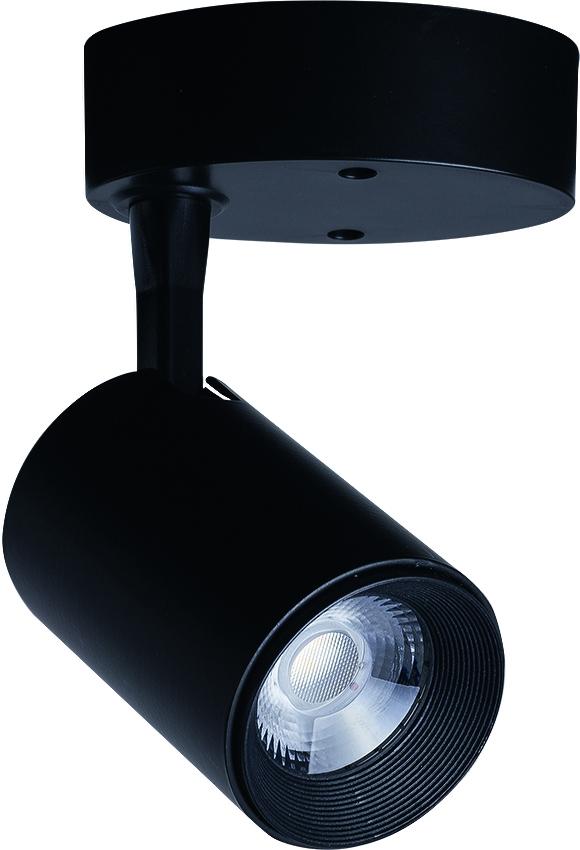IRIS LED BLACK 8994, 3000K, 420 lm