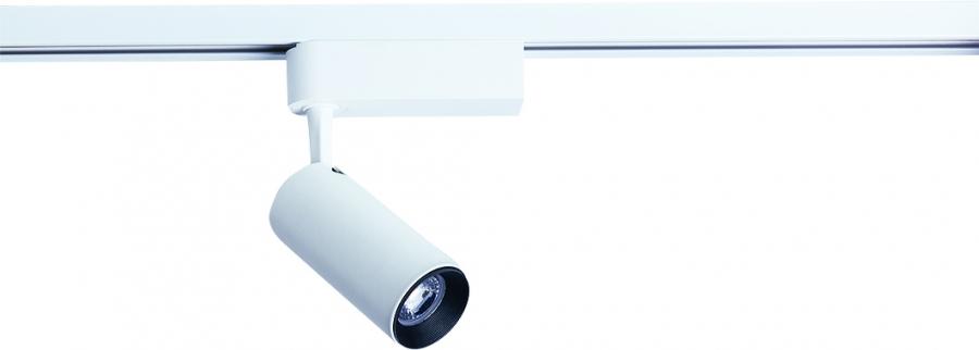 IRIS LED WHITE 9000