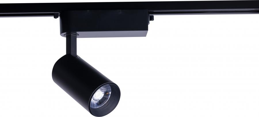 IRIS LED BLACK 9009