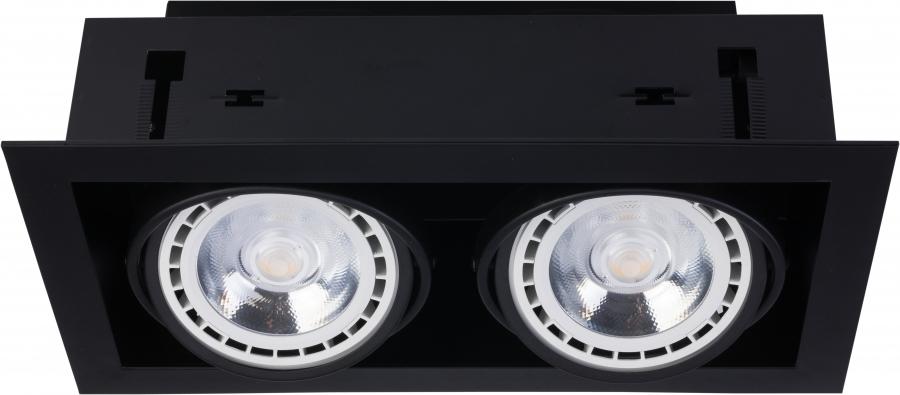 DOWNLIGHT BLACK II 9570